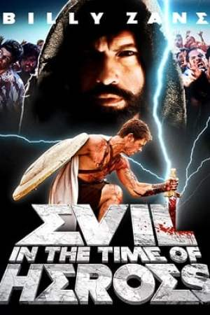 Image Evil - In the Time of Heroes