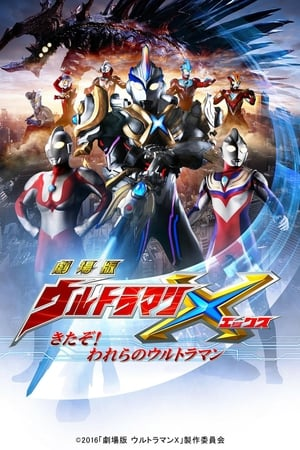 Image Ultraman X The Movie: Here He Comes! Our Ultraman