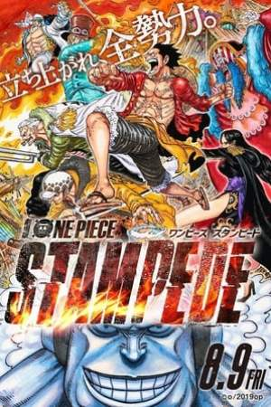 Poster One Piece: Stampede 2019
