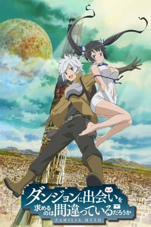 Image Is It Wrong to Try to Pick Up Girls in a Dungeon?