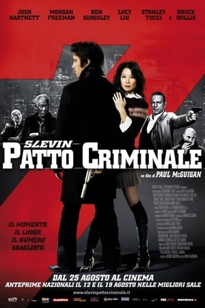 Image Slevin - Patto criminale