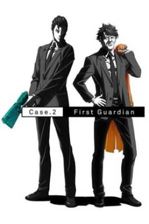 Image Psycho-Pass: Sinners of the System - Case.2 First Guardian