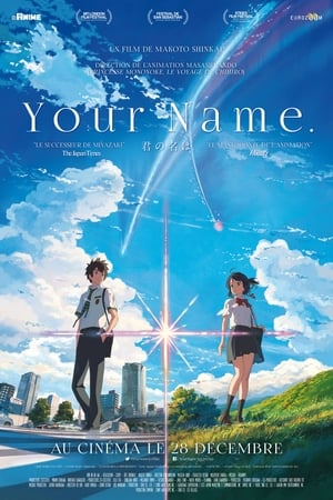 Poster Your Name. 2016