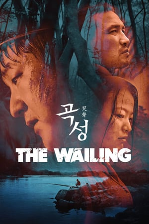 Poster The Wailing 2016
