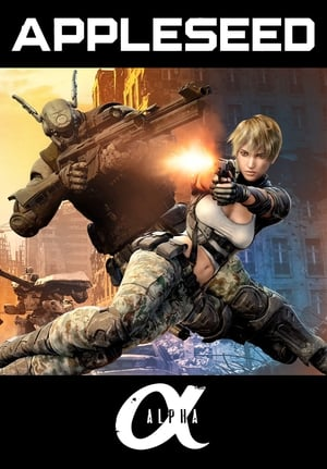 Image Appleseed Alpha