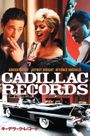 Cadillac Records (2008) Full Movie Online Free-123Movies ...