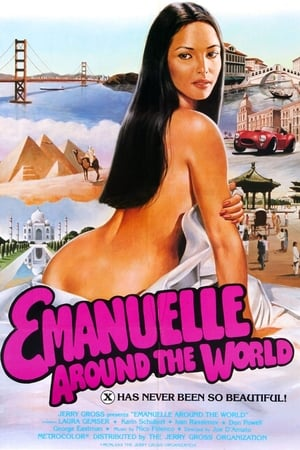 Image Emanuelle Around the World