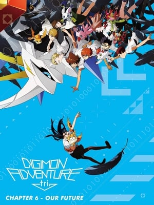 Image Digimon Adventure tri. 6: Bokura no Mirai