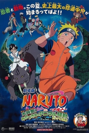 Image Naruto Movie 3: Guardians of the Crescent Moon Kingdom