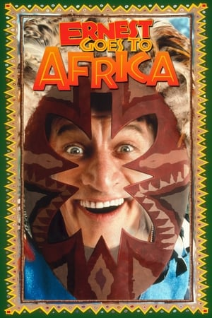 Image Ernest Goes to Africa