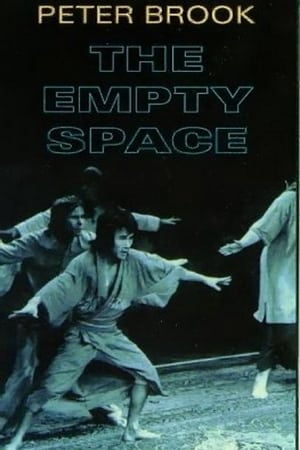 Image The Empty Space