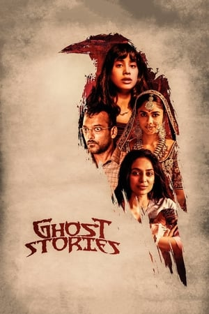 Image Ghost Stories