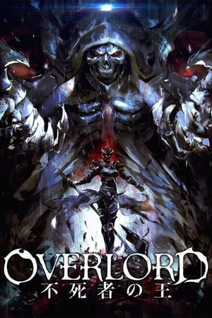 Image Overlord: The Undead King