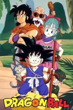 Image Dragon Ball (Bola de Dragón)