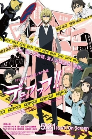 Image Durarara!! X2 The Third Arc: Dufufufu!
