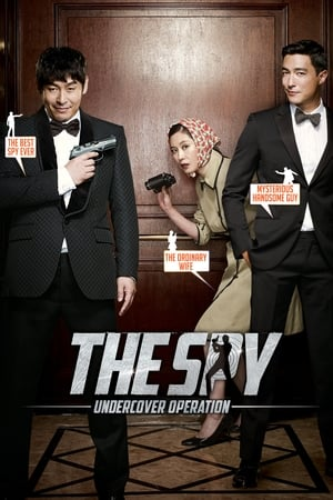 Image The Spy: Undercover Operation