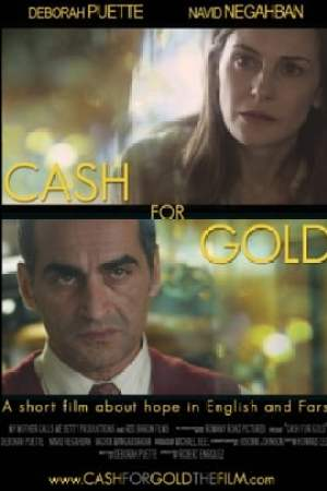 Image Cash for Gold