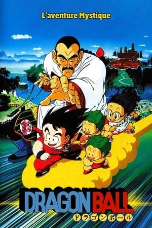 Image Dragon Ball - L'aventure Mystique