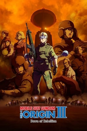 Image Mobile Suit Gundam: The Origin III - Dawn of Rebellion