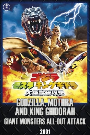 Image Godzilla, Mothra and King Ghidorah: Giant Monsters All-Out Attack