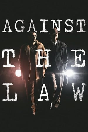 Image Against the Law