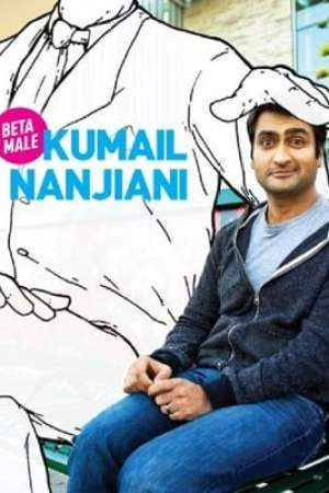 Image Kumail Nanjiani: Beta Male