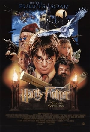 Harry Potter and the Deathly Weapons