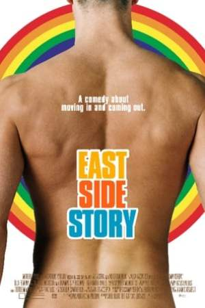 Image East Side Story