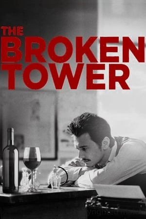 Image The Broken Tower