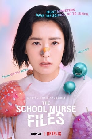 Image The School Nurse Files