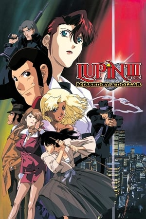 Image Lupin the Third: Missed by a Dollar