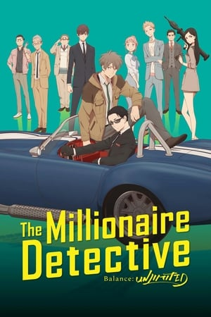 Poster The Millionaire Detective – Balance: UNLIMITED 2020