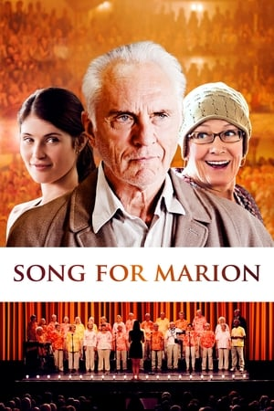 Image Song for Marion