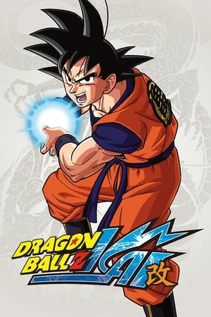 Image Dragon Ball Kai