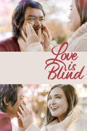 Image Love is Blind
