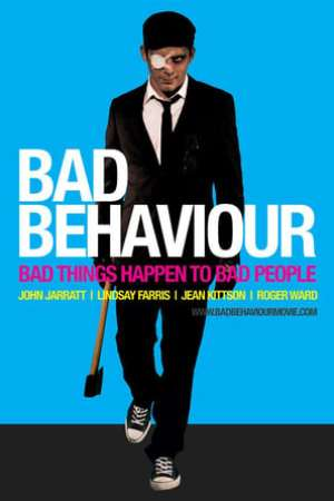 Image Bad Behavior