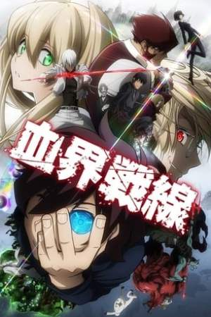 Image Blood Blockade Battlefront