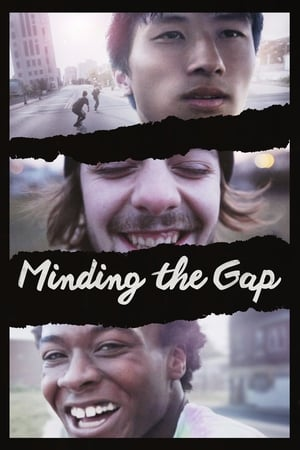 Image Minding the Gap