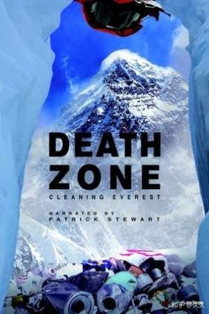 Image Death Zone: Cleaning Mount Everest