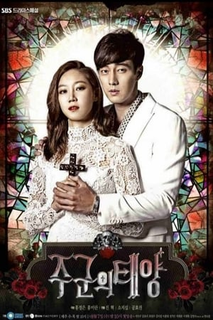 Image SBS: The Master's Sun - Making