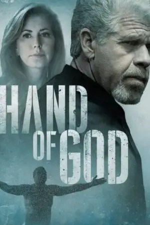 Image Hand of God