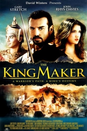 Image The King Maker