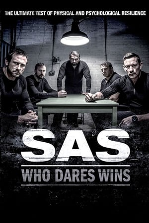 Image SAS: Who Dares Wins