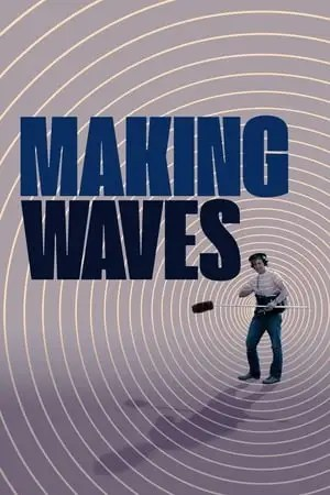 Image Making Waves: The Art of Cinematic Sound