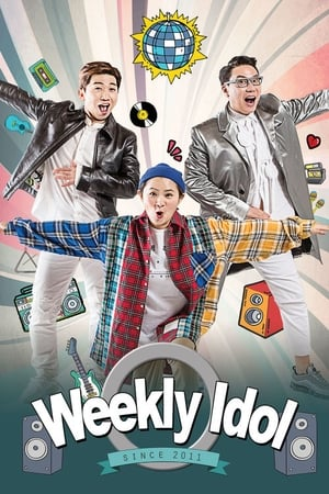 Image Weekly Idol
