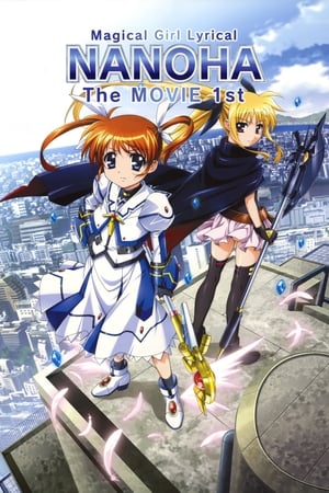 Image Magical Girl Lyrical Nanoha: The Movie 1st