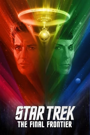Image Star Trek V: The Final Frontier