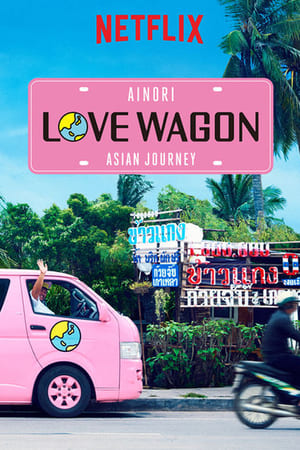 Image Ainori Love Wagon: Asian Journey