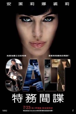 谍影重重2免费下载_观看 信条 完整电影在线免费