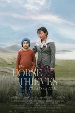 Image The Horse Thieves. Roads of Time